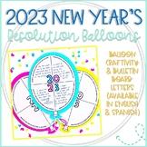 New Year's Resolutions 2019 Balloon Craftivity