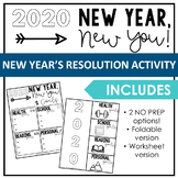 New Year's Resolutions 2019 Foldable Print and Go Activities!