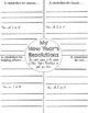 New Year's Resolutions Writing Activity | New Year | Writing Center | Resolution