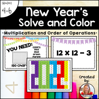 New Year's Solve and Color (Multiplication and Order of Operations)