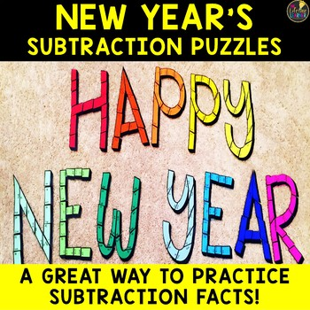 New Year's 2017 Subtraction Puzzles