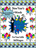 New Year's Language Arts Activities: New Year's Words Flash-card & Word Wall Set