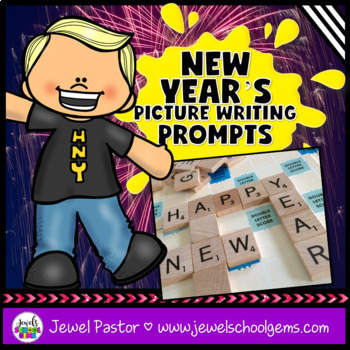 New Year's Writing Activities (New Year's Writing Prompts and Writing Paper)