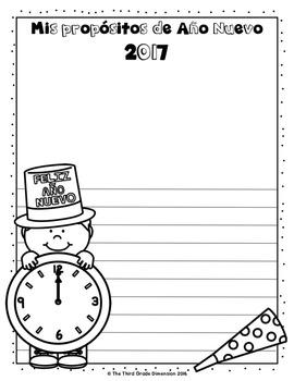 New Year's Writing {Spanish}