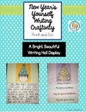 New Year's Yourself!  Writing Craft Print and Go!