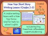 New Year 2018 Short Story Writing Lesson (Grades 2 - 5 English Creative Writing)