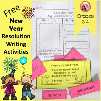 New Years 2017 Resolution Writing Activity FREE