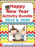 New Year 2017 & 2018 Activity Bundle - ELA Common Core Aligned