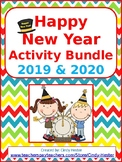 New Year 2017 & 2018 Activity Bundle - ELA Common Core Aligned