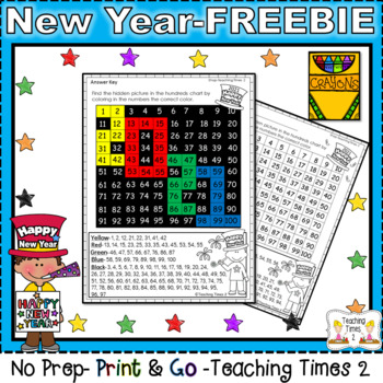 New Years  Hundreds Chart Hidden Picture Freebie By Teaching