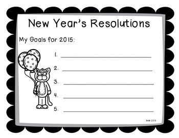New Year's 2015 Mini Writing Packet
