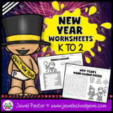 New Year's 2019 Activities (New Year's Worksheets Kindergarten, 1st, 2nd Grade)