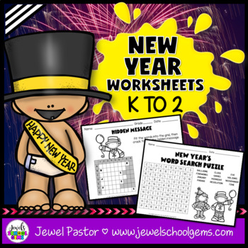 New Year's Worksheets (Kindergarten, 1st and 2nd Grade Act