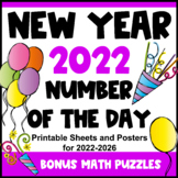 New Year 2020 Activities - Number of the Day and Bonus Math Puzzle Sheets