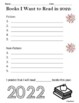 New Years 2018 - Writing Activities with Resolutions, Goals, and Predictions
