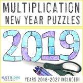 New Years Math Activities 2019 | MULTIPLICATION Puzzles, Centers, or Stations