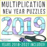 New Years 2018 Activities | New Years Math Puzzle FUN | Ne