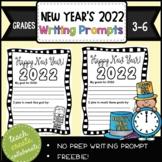 New Years 2018 Goals *FREEBIE*