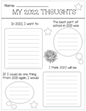 New Years 2018 Goals & Thoughts FREE ELA Printable