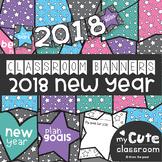 New Year 2018 {Printable Pennant Garland / Bunting}