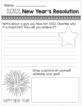 New Years 2018 Resolution FREE ELA Printable