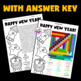 New Year's Word Search Activities