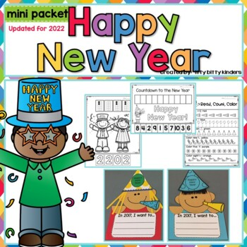 New Year's Activities, Printables, Craftivity, Resolutions: UPDATED FOR 2018
