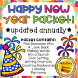 2019 New Years Activity Packet- Updated Annually