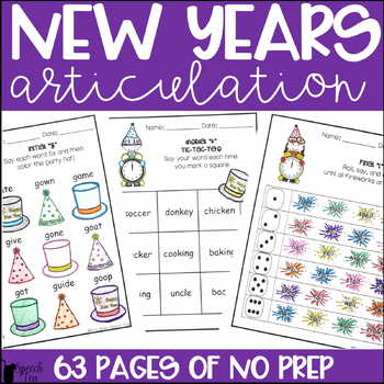 New Years Articulation Activities ALL SOUNDS