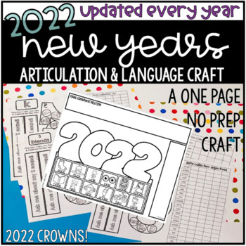 New Years 2018 Articulation Glasses: A NO PREP One Page Craft