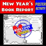 New Year's Book Report Poster Activity {New Year..New Book}