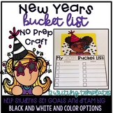 New Years Bucket List--New Years Writing and Craftivity