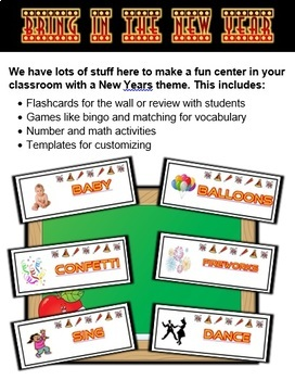 New Years Classroom Center Bundle