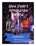 New Years Activities 2020 : New Years 2020