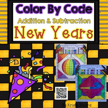 New Years Color by Code:  Addition and Subtraction