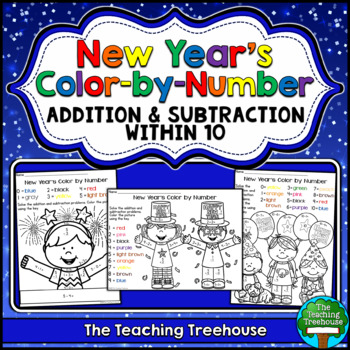 New Year's Color by Number ~ Addition & Subtraction Within 10