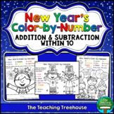 New Year's Color by Number, Addition & Subtraction Within 10
