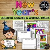 New Years 2019 Coloring Pages and Writing Sheets, FREE Yearly Updates