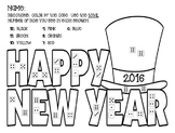 New Years Coloring Sheet 2018