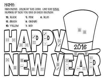 new years resolution coloring pages | New Years Coloring Sheet 2018 by Kathy Romano and ...