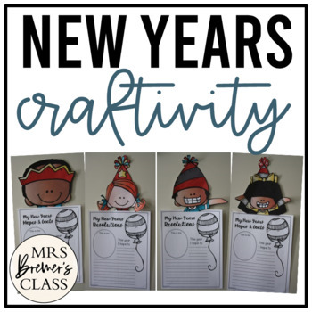 New Years Craftivity