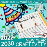 New Years Craftivity | New Years Writing Activity | New Year Resolution