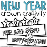 New Years Crown Craftivity {English & Spanish}