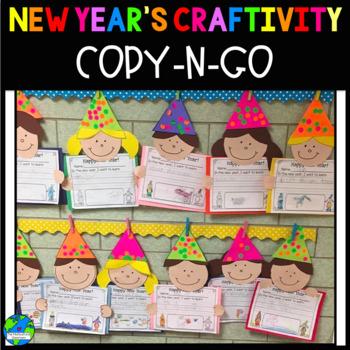 New Years Eve Craftivity Copy N Go