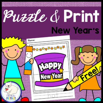 New Years Free: Puzzle & Print