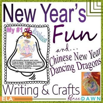 New Years Writing - New Years Activities