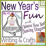 New Years Writing - New Years Activities