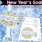 New Year's Goal & Resolution: One Page Craftivity UPDATED for 2019!