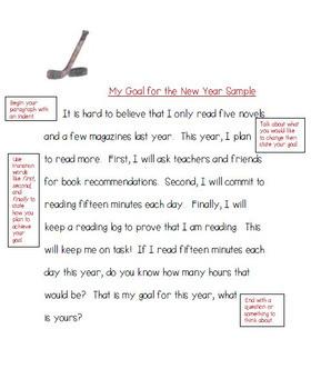 New Year's Writing Freebie
