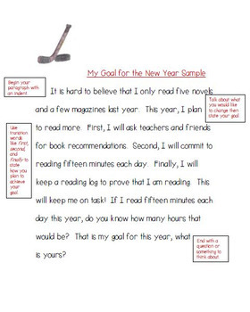 New Years 2018 Writing Freebie